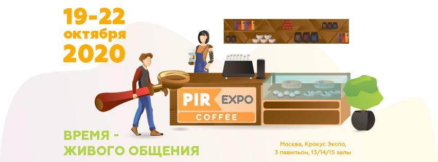 PIR—COFFEE 2020