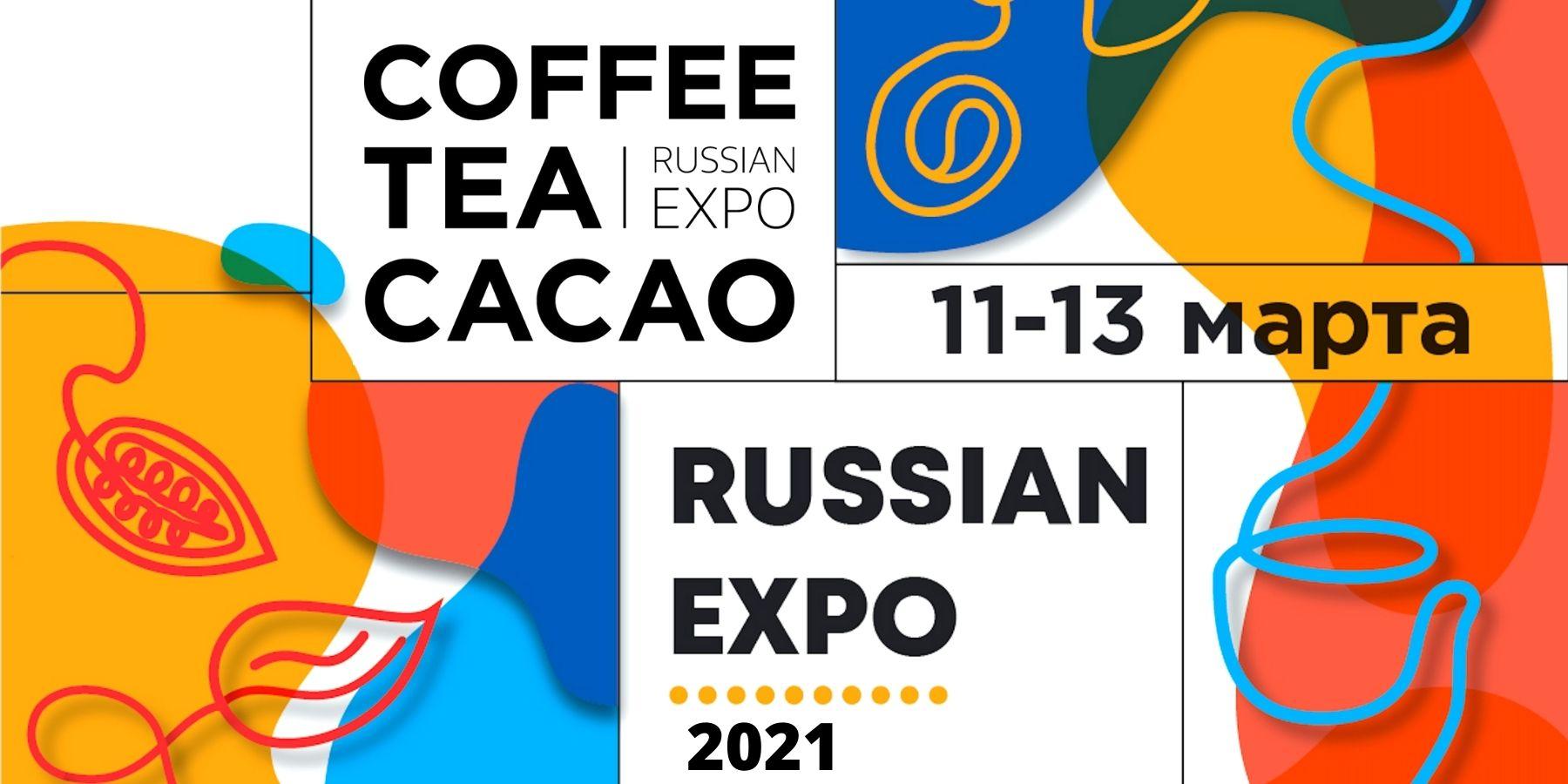 Coffee Tea Cacao Russian Expo 2021