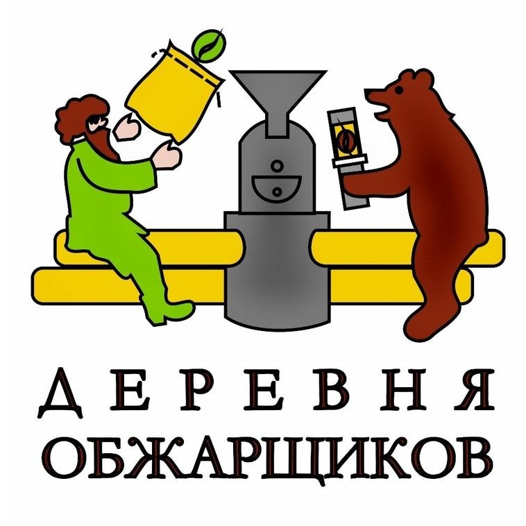 Логотип Деревни обжарщиков
