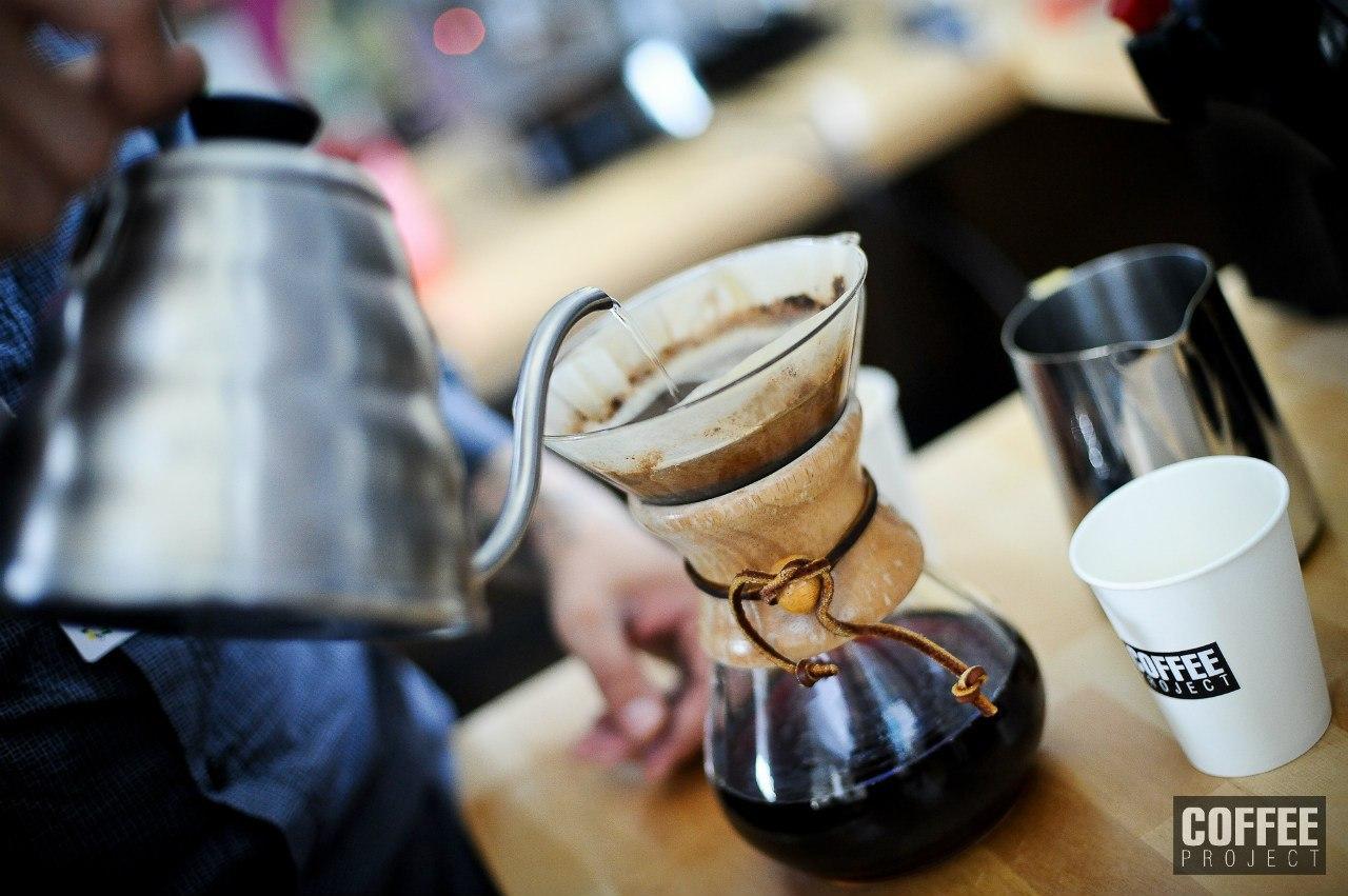 Фильтр-кофе, заваренный в кемексе
