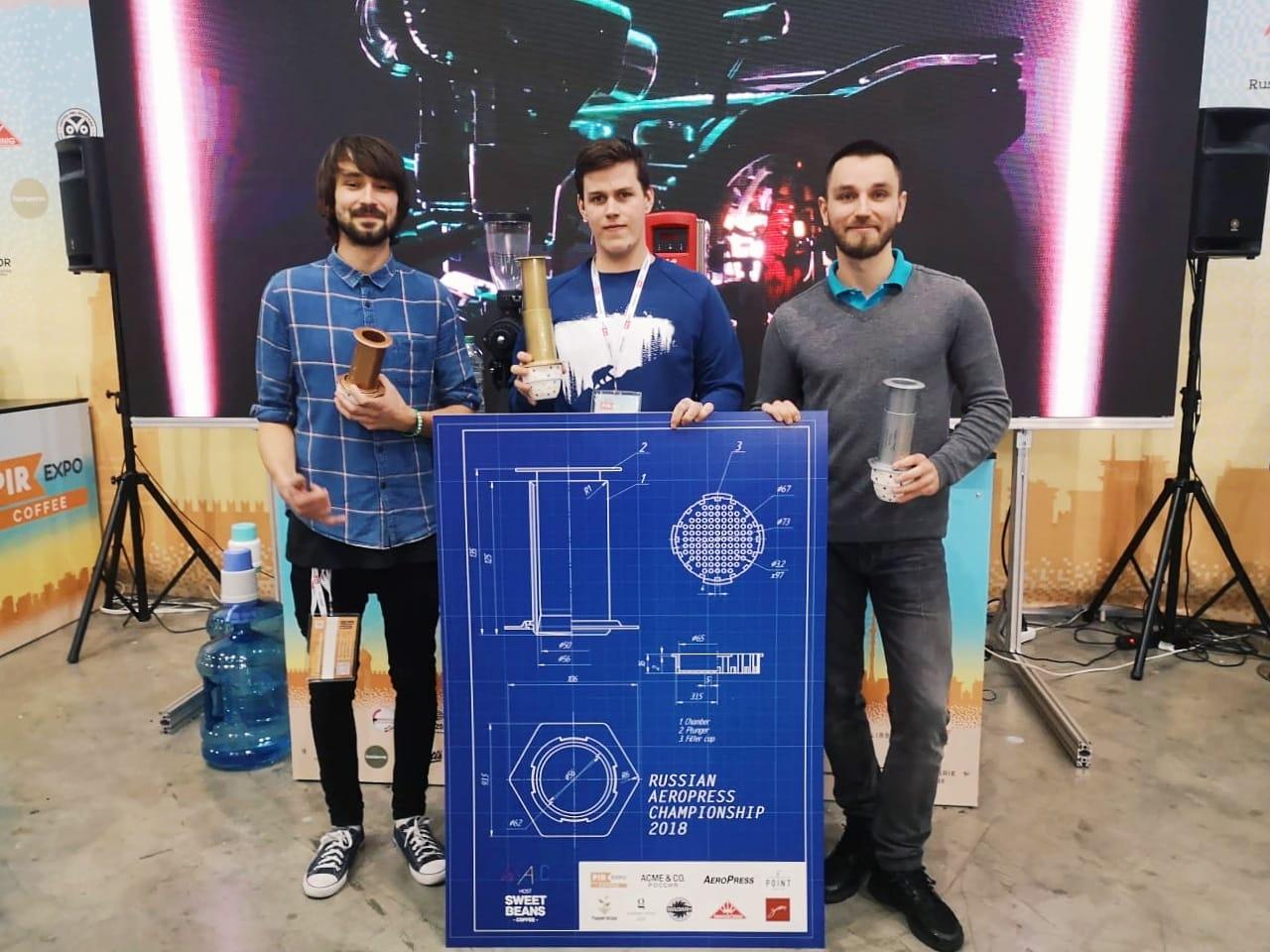 Победители чемпионата России по Аэропресс