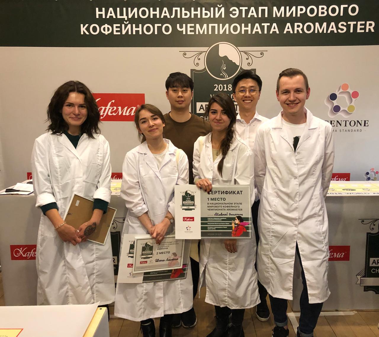 Победители национального этап WORLD AROMASTER CHAMPIONSHIP of Coffee