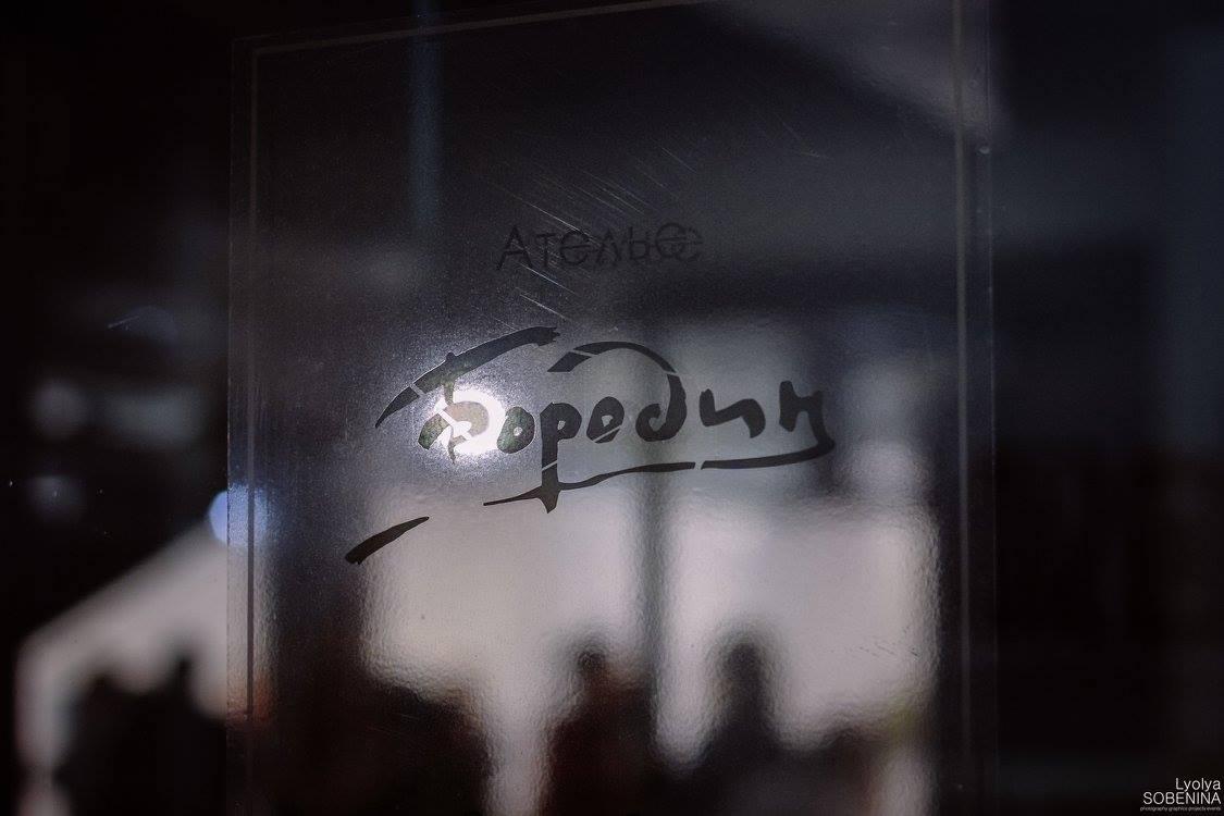 CoffeeProject.ru