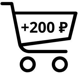 Cart + 300 rub