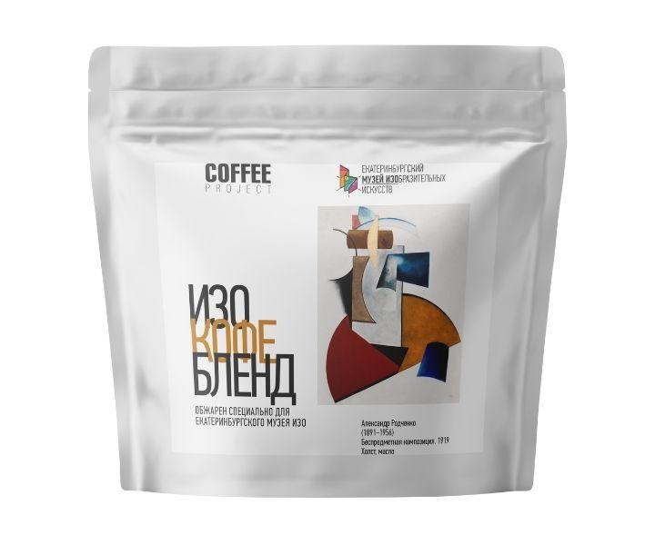 Яркий и насыщенный кофе ИЗО кофе бленд